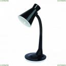 A2007LT-1BK Настольная лампа Arte Lamp (Арте ламп), Desk