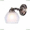 A7695AP-1AB Бра Arte Lamp (Арте ламп), Malina