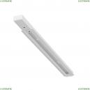 A550133 Шинопровод Arte Lamp (Арте ламп), Track Accessories