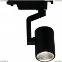 A2311PL-1BK Трековый светодиодный светильник Arte Lamp (Арте ламп), Traccia
