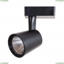 A2315PL-1BK Трековый светильник Arte Lamp (Арте ламп), Atillo