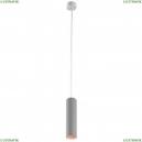 A1524SP-1GY Подвесной светильник Arte Lamp (Арте ламп), Sirius