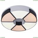 A8083PL-6WH Потолочный светодиодный светильник Arte Lamp (Арте ламп), Multi-Piazza