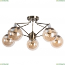 A3133PL-5AB Потолочная люстра Arte Lamp (Арте ламп), Enigma
