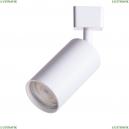 A1518PL-1WH Спот Arte Lamp (Арте ламп), Ridge