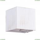 A1414AL-1WG Уличный настенный светодиодный светильник Arte Lamp (Арте ламп), Rullo