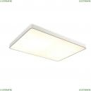 A2662PL-1WH Потолочный светильник Arte Lamp (Арте ламп), Scena