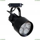 A6252PL-1BK Трековый светильник Arte Lamp (Арте ламп), Lyra