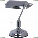 A2494LT-1CC Настольная лампа Arte Lamp (Арте ламп), Banker