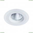 A7987PL-1WH Встраиваемый светодиодный светильник Arte Lamp (Арте ламп), NEMBUS