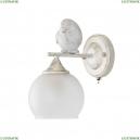 A2150AP-1WG Бра Arte Lamp (Арте ламп), GEMELLI