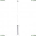 A1524SP-1CC Подвесной светильник Arte Lamp (Арте ламп), Sirius