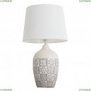 A4237LT-1GY Светильник настольный Arte Lamp (Арте ламп), TWILLY