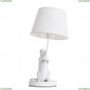 A4420LT-1WH Светильник настольный Arte Lamp (Арте ламп), GUSTAV