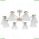 A1031PL-8WH Потолочная люстра Arte Lamp (Арте ламп), Tyler