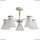 A1031PL-5WH Потолочная люстра Arte Lamp (Арте ламп), Tyler