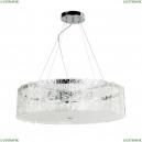 A1222SP-8CC Подвесная люстра Arte Lamp (Арте ламп), Galatea