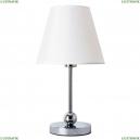 A2581LT-1CC Настольная лампа Arte Lamp (Арте ламп), Elba