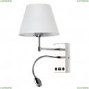 A2581AP-2CC Бра с дополнительной лампой для чтения и USB Arte Lamp (Арте ламп), Elba