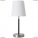 A2589LT-1SS Настольная лампа Arte Lamp (Арте ламп), Rodos