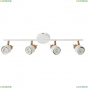 A1906PL-4WH Спот Arte Lamp (Арте ламп), Almach
