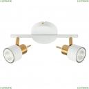 A1906PL-2WH Спот Arte Lamp (Арте ламп), Almach