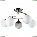 A2717PL-5SS Потолочная люстра Arte Lamp (Арте ламп), BROOKE