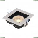 A2705PL-1WH Встраиваемый светильник Arte Lamp (Арте ламп), Grado