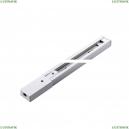 A520133 Однофазный шинопровод 1м Track Accessories Arte Lamp (Арте ламп), Track Accessories