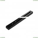 A520106 Однофазный шинопровод 1м Track Accessories Arte Lamp (Арте ламп), Track Accessories