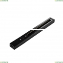 A520206 Однофазный шинопровод 2м Track Accessories Arte Lamp (Арте ламп), Track Accessories