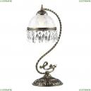 2989/1T Настольная лампа Lumion (Люмион), AVIFA