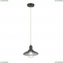 3513/1 Подвесной светильник Lumion (Люмион), Ludacris