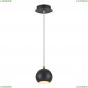 3635/1 Подвесной светильник Lumion (Люмион), Dondoo