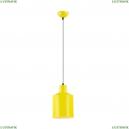 3660/1 Подвесной светильник Lumion (Люмион), Rigby