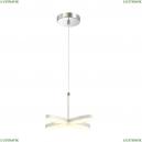 3643/22L Подвесной светодиодный светильник Lumion (Люмион), Darma