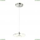 3644/26L Подвесной светодиодный светильник Lumion (Люмион), Leila