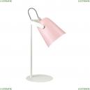 3652/1T Настольная лампа Lumion (Люмион), Kenny