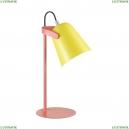 3653/1T Настольная лампа Lumion (Люмион), Kenny