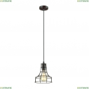 3639/1 Подвесной светильник Lumion (Люмион), Alfred