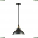 3675/1 Подвесной светильник Lumion (Люмион), Dario