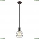 3637/1 Подвесной светильник Lumion (Люмион), Harald