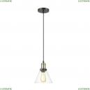 3682/1 Подвесной светильник Lumion (Люмион), Kit