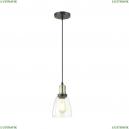3683/1 Подвесной светильник Lumion (Люмион), Kit