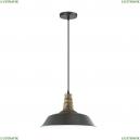 3677/1 Подвесной светильник Lumion (Люмион), Stig