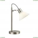 3707/1T Настольная лампа Lumion (Люмион), Effi