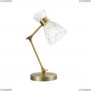 3704/1T Настольная лампа Lumion (Люмион), Jackie