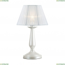 3712/1T Настольная лампа Lumion (Люмион), Hayley