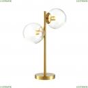 3769/2T Настольная лампа Lumion (Люмион), Blair