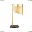 3750/1T Настольная лампа Lumion (Люмион), Karen